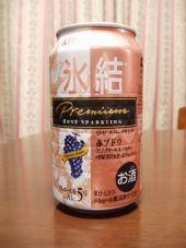 hyoketsu