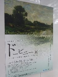 1905111