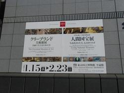 1402011